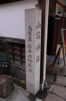SANOUJINJA-01.jpg